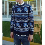 Buy Casual Style Long Sleeves Slimming Round Neck Lion Print Men's Cotton Blend Sweater XL