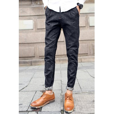 Здесь можно купить   Slimming Trendy Sutures Design Button Embellished Narrow Feet Cotton Blend Pants For Men