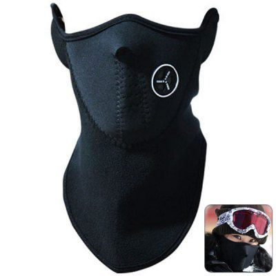 Windproof Cycling Mask Winter Riding Skiing Outdoor Activities Supplies