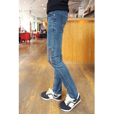 Гаджет   Slimming Stylish Sutures Patches Design Narrow Feet Jeans For Men Pants