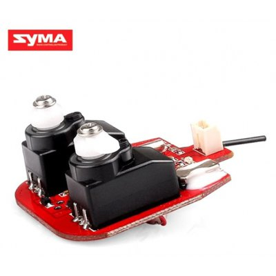 SYMA F3 Helicopter PCB Receiver Circuit Board F3-15