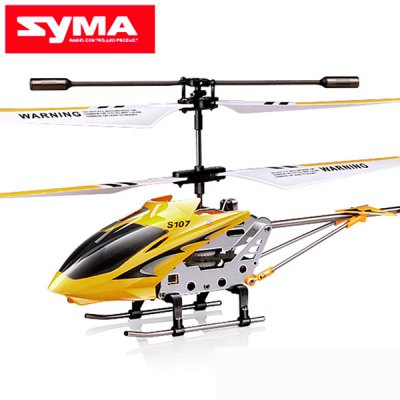 syma-s107g-helicopter-full-set-replacement-parts-blades-balance-bar-main-shaft-gear-set-tail-props-tail-decorations-connect-buckle