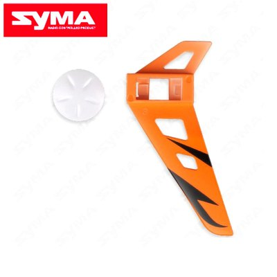 SYMA F3 Helicopter Tail Decoration F3-02