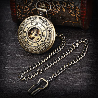Flip Mechanial Pocket WatchPocket Watches<br>Flip Mechanial Pocket Watch<br><br>Watches categories: Pocket watch<br>Watch style: Fashion<br>Available color: Coppery<br>Movement type: Mechanical watch<br>Display type: Analog<br>Case material: Alloys<br>Band material: Alloys<br>The dial thickness: 1.2 cm / 0.5 inches<br>The dial diameter: 4.7 cm / 1.9 inches<br>Product weight: 0.070KG<br>Product size (L x W x H): 43.500 x 4.700 x 1.200 cm / 17.126 x 1.85 x 0.472 inches<br>Package Contents: 1 x Pocket Watch