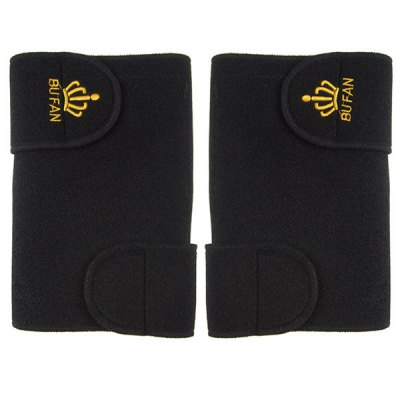 2Pcs Magnetic Therapy Kneepad Leg Warmer Health Care Gadget Winter Supplies