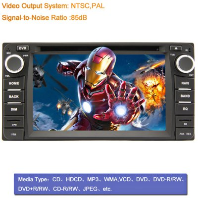 Гаджет   6.2 inch 2 Din TFT Screen Car DVD Player with Bluetooth Radio DTV ATV Functions