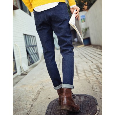 Гаджет   Slimming Stylish Lace-Up Metal Embellished Narrow Feet Denim Harem Pants For Men Pants