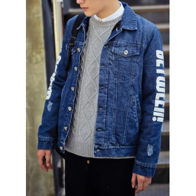 Гаджет   Stylish Hooded Detachable Slimming Letter Print Long Sleeve Thicken Denim Coat For Men Jackets & Coats