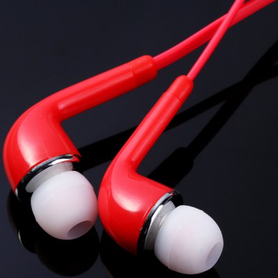 Гаджет   H3 Stylish In - ear Earphone 1.2m Flat Cable 3.5mm Jack Headphone with Mic and Volume Control iPhone Headsets
