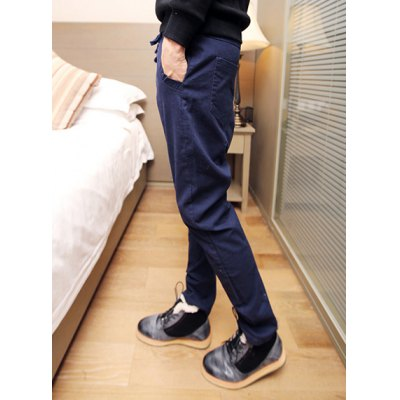 Гаджет   Slimming Stylish Lace-Up Solid Color Splicing Design Narrow Feet Polyester Harem Pants For Men Pants