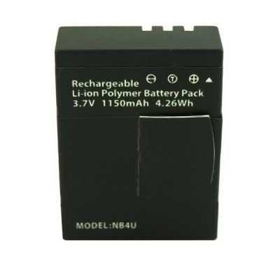 Amkov NB4U 1150mAh Li - ion Battery for AMK 5000 / AMK 5000S