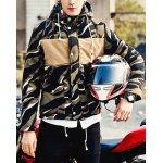Buy Stylish Hooded Slimming Color Block Zebra Print Splicing Long Sleeve Thicken Cotton Blend Coat Men M ARMY GREEN
