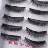 10 Pairs Three Tree Manual False Eyelash Makeup for Women  -  Type 1088 for sale