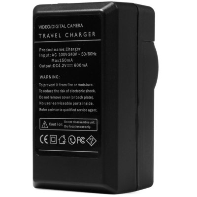 EU Standard Battery Charger with Car Charger