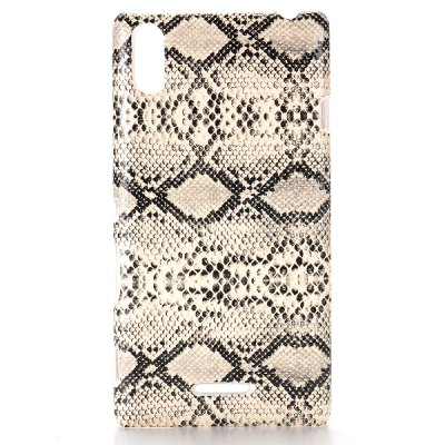 Гаджет   Carbon Fiber Pattern Hard Case Leather Coated Phone Cover for Sony Xperia T3 M50W / D5102 / D5103 / D5106 Other Cases/Covers