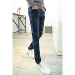 Buy Slimming Pocket Multi-Zipper Bleach Wash Personality Splicing Narrow Feet Men's Plus Size Jeans 28 BLUE