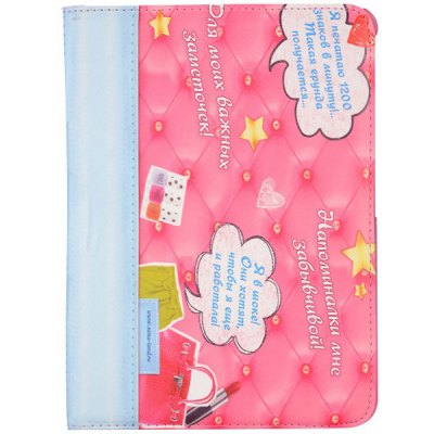 Cover Case for 10.1inch Sansung Galaxy Tab 4 T530
