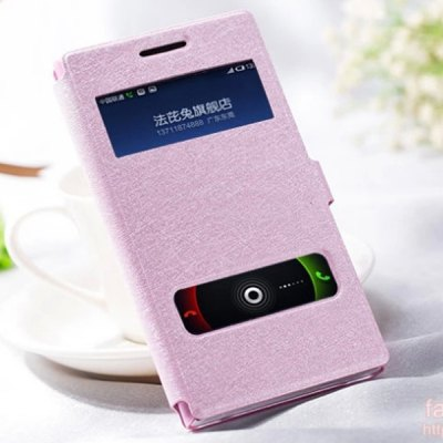 Гаджет   Fabitoo Stand Design PU and PC Material Cover Case for Xiaomi 3 Other Cases/Covers