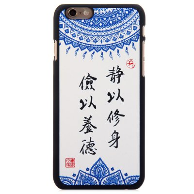 ФОТО Practical PC Material Chinese Character and Flower Pattern Fluorescent Protective Back Case for iPhone 6  -  4.7 inches