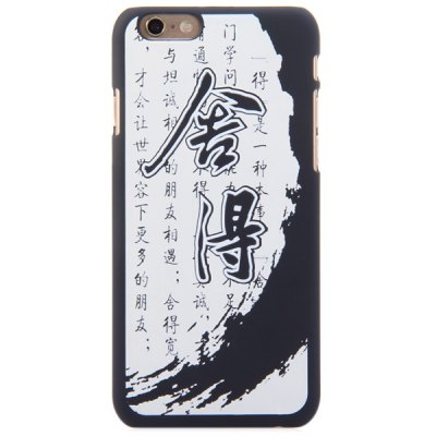 ФОТО Practical PC Material Chinese Character Pattern Fluorescent Protective Back Case for iPhone 6  -  4.7 inches