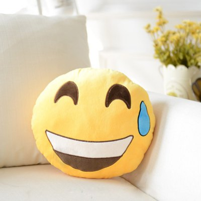 Cute Emoji Style Pillow 32cm Diameter Plush Doll Cushion Pad Stuffed Toy Kids Gift