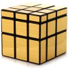 Shengshou Challenging 3 x 3 x 3 Brushed Golden Cube Puzzle Toy deal
