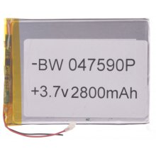 047590P Universal Replacement 3.7V 2800mAh Li - polymer Rechargeable Battery
