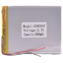 508095P Universal Replacement 3.7V 5000mAh Li - polymer Rechargeable Battery