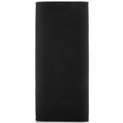 XiaoMi Silicone Rubber Case for 16000mAh Power Bank
