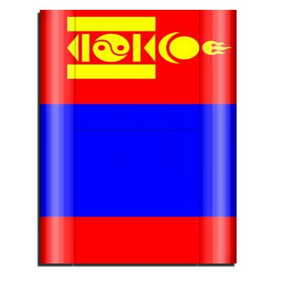 Гаджет   Cover Skin Stickers for PS3 Game Console and Controllers Mongolia Flag Pattern Video Game