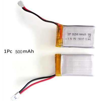 25c 3.7v 500mAh LiPo Battery for F2C Aviax RC Quadcopter + Syma X5C RC Copter Helicopter Accessories Aircraft Supplies