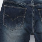 Simple Zipper Fly Pocket and Ruffles Embellished Slimming Bleach Wash Straight Leg Men's Jeans photo