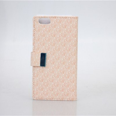 Practical PU and PC Material Maze Pattern Card Holder Cover Case for Huawei Honor 4X