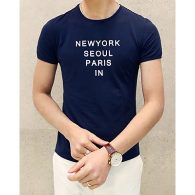 Stylish Round Neck Slimming Simple Letter Printed Short Sleeve Cotton Blend T-Shirt For Men