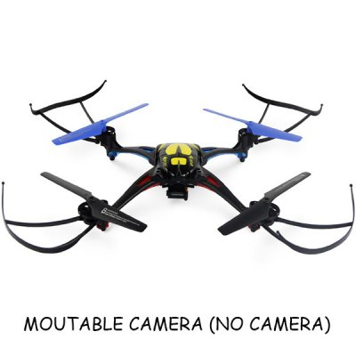 ФОТО NIHUI TOYS U807 Headless Mode 2.4GHz RC Quadcopter 6 Axis Gyro 360 Degree Stumbling RTF UFO with Magnetic Compass