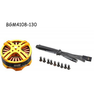 DYS BGM4108  -  130 Gimbal Brushless Outrunner Motor for RC Aircraft