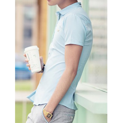 Гаджет   Slimming Turn-down Collar Embroidery Button Fly Metal Embellished Short Sleeves Men