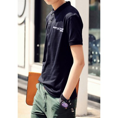 Гаджет   Funny Cartoon and Letters Print Slimming Turn-down Collar Short Sleeves Men