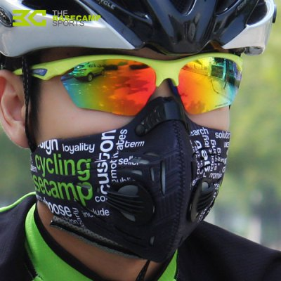 BASECAMP One Size Cycling Bike Riding Anti - PM2.5 / Anti - dust Respirator with Active Carbon Filter Leaf