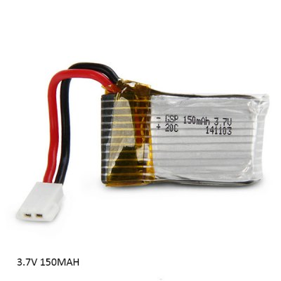 3.7V 150mAh Lipo Battery for BAYANGTOYS X9 Remote Control Quadcopter