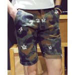 Buy Slimming Stylish Flower Print Camo Design Straight Leg Polyester Shorts Men M ARMY GREEN