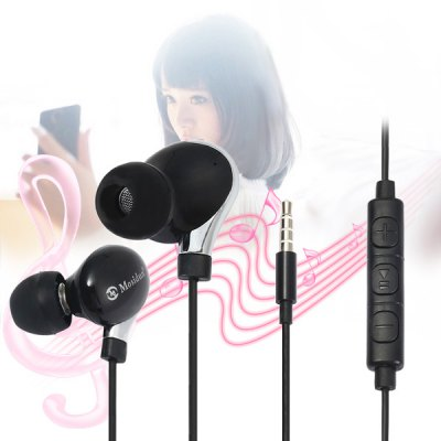 Earphone wrap winder - earphone jack cord