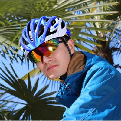 CoolChange Cycling Helmet with Windproof Glasses Bicycle Accessories