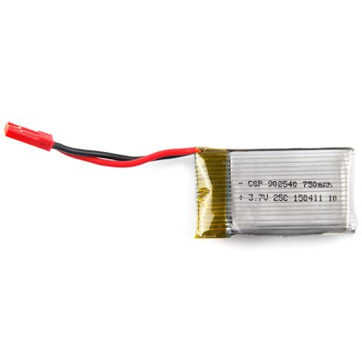 Spare 3.7V 750mAh 25C Battery for MJX X800 / X400