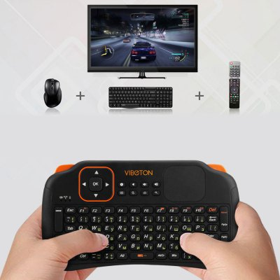 Viboton S1 English Russian 3-in-1 2.4GHz Wireless Keyboard + Air Mouse + Remote Control with Touchpad