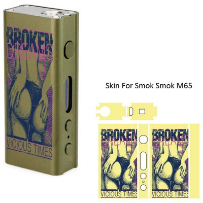 Cool Pattern Skin for Smok M65 Full Body Vinyl Sticker