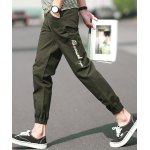 Buy Fashion Lace-Up Zipper Design Embroidered Fitted Beam Feet Men's Cotton Blend Harem Pants M ARMY GREEN