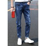 Buy Fitted Narrow Feet Pockets Sutures Embellished Splicing Design Zipper Fly Men's Jeans 28 BLUE