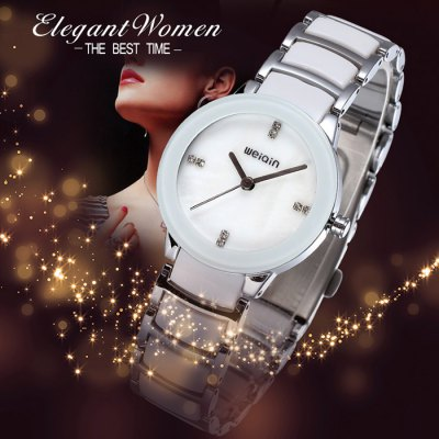 WeiQin Imitating Ceramic + Steel Strap Ladies Shell Face Quartz Watch