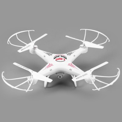ФОТО D97 4CH 3D Aerobatic RC Quadcopter
